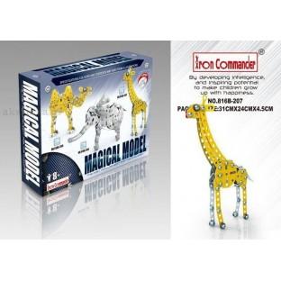 IC Metalowa Żyrafa 152 części
