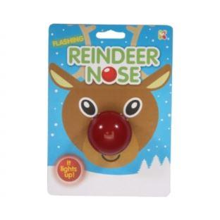 """KC """"Świecący Nos Rudolfa"""""""